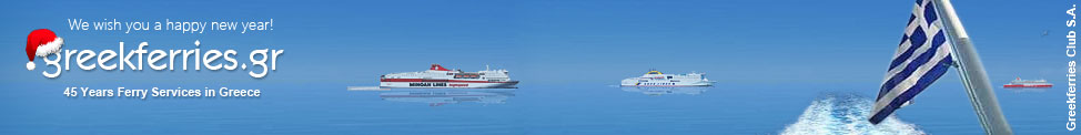 Ferries Greece online booking system