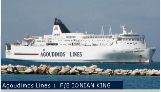 Agoudimos Ferries - Ionian King