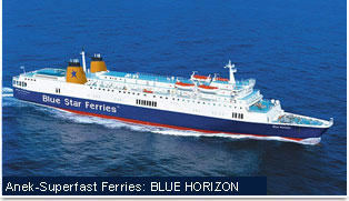 Anek-Superfast Ferries - Blue Horizon