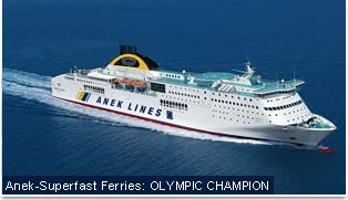 Anek-Superfast Ferries - Olympic Champion
