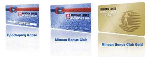 Minoan Bonus Club - Minoan Lines Ferries
