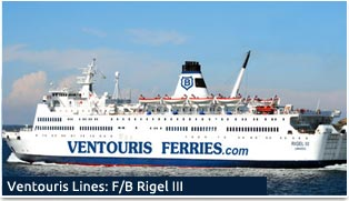 Ventouris Ferries - F/B RIGEL III