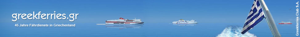 Greek Ferries Ticket Reservation