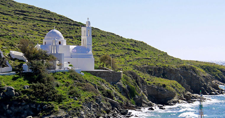 Agia Irini of Ios Cyclades